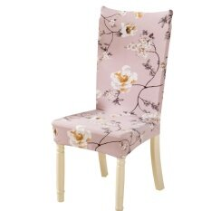 Removable Conjoined Stretchy Floral Home Stool Chair Seat Cover Intl ใน จีน