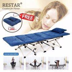 Restar เตียงสนามแบบพับได้ (ฟรีเบาะรองและหมอนสีน้ำเงิน).
