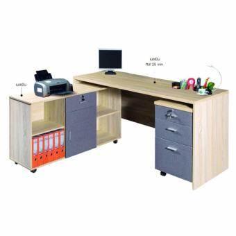RF Furniture Work Desk  ชุดสำนักงาน FREEDOM / ฟรีดอม สีโซลิค