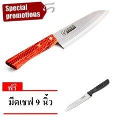 ขาย ซื้อ Rhino Brand มีดทำครัว ด้ามไม้ Utility Knife 7 นิ้ว No 73A9 แถมมีดเชฟ 9 นิ้ว ใน Thailand