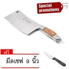ราคา Rhino Brand มีดทำครัว ปังตอ ด้ามสแตนเลส แก้มไม้ 7 นิ้ว No 796 แถมมีดเชฟ 9 นิ้ว 400 ที่สุด