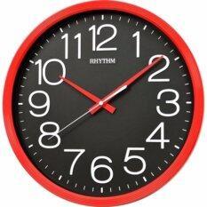 โปรโมชั่น Rhythm นาฬิกาแขวนพลาสติก รุ่น Cmg495Dr01 สีแดง ถูก