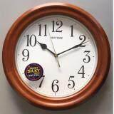 ซื้อ Rhythm นาฬิกาติดผนัง Cmg116 Nr06 ถูก ใน กรุงเทพมหานคร