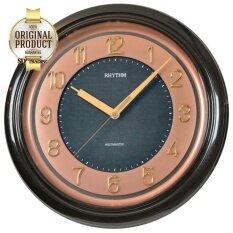 Rhythm นาฬิกาแขวน มีเสียงตี ขนาด 13 ขอบสีดำ หน้าดำสลับPinkgold รุ่น Cmh802Nr02 Thailand