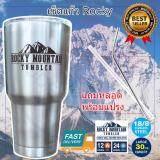 ขาย ซื้อ ออนไลน์ แก้วเก็บความเย็น แก้วเก็บอุณหภูมิ Rocky Mountain 30 Oz 850Ml Yeti พร้อมหลอดดูดน้ำแสตนเลส หลอดโค้งและแปรงทำความสะอาด