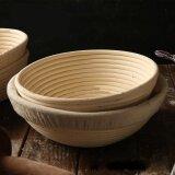 ราคา Round Brotform Banneton Bread Proofing Basket Bowl Pastry Baking Pan Food Storage Bakeware 25X8 5Cm Intl ออนไลน์ จีน