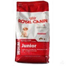 ซื้อ Royal Canin Medium Junior อาหารลูกสุนัข ขนาดกลาง 2 12 เดือน ขนาด 1Kg Royal Canin ถูก