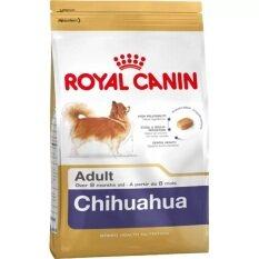 ทบทวน Royal Canin *d*lt Chihuahua อาหารสุนัขโต พันธุ์ชิวาว่า ขนาด 1 5Kg Royal Canin