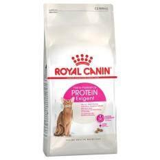 ราคา Royal Canin Exigent Protien แมวทานยาก เน้นโปรตีน 400G