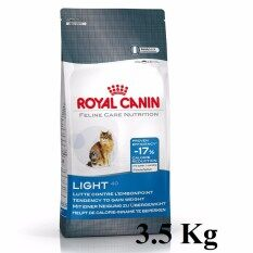 Royal Canin Light Weight Care 3 5 Kg โรยัลคานิน สูตรสำหรับแมวโตอายุ1ปีขึ้นไป เพื่อการควบคุมน้ำหนัก ขนาด3 5กิโลกรัม เป็นต้นฉบับ