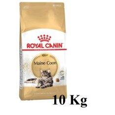 Royal Canin Maine Coon 10Kg โรยัลคานิน สูตรสำหรับแมวโตพันธุ์เมนคูน ขนาด10กิโลกรัม