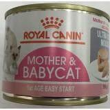 โปรโมชั่น Royal Canin Mother Babycat Canned อาหารเปียก แบบกระป๋อง สำหรับลูกแมว ขนาด 195G 6 Units ใน Thailand
