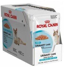 *New Packaging Royal Canin Urinary Care Pouch Gravy x 12 Pouches อาหารชนิดเปียก แบบซอง สำหรับแมวโตอายุ1ปีขึ้นไป สูตรช่วยดูแลทางเดินปัสสาวะส่วนล่าง (เกรวี่) 12ซอง/กล่อง