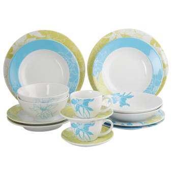 Royal Porcelain ชุดอาหารลาย ERIN 16 ชิ้น
