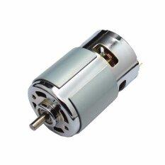 ซื้อ Rs775Sm 4445 F 775 Gear Motor Intl ใน จีน