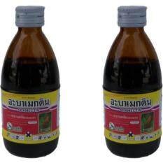 ซื้อ S Team Bb Mectin Abamectin Insecticide อะบาเม็คติน สารกำจัดแมลงศัตรูพืช 100ซีซี 2ขวด Yellow ใหม่ล่าสุด