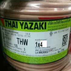 ซื้อ สายไฟ Thw 4 สีน้ำตาล ยาซากิ 100เมตร ใน กรุงเทพมหานคร