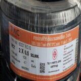 ซื้อ สายไฟดำ หุ้ม ฉนวน 2 ชั้น เบอร์ 5 Vct 2X0 5 100 เมตร 1ขด Antec ออนไลน์