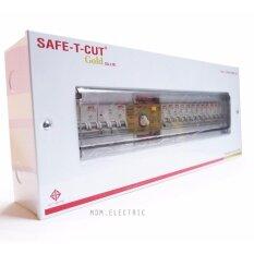 ราคา Safe T Cut ตู้รวมวงจรเครื่องตัดกระแสไฟฟ้าอัตโนมัติ ขนาด 12 ช่อง 50A สีขาว ออนไลน์ กรุงเทพมหานคร