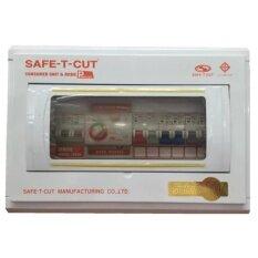 ขาย Safe T Cut ตู้รวมวงจรเครื่องตัดกระแสไฟฟ้าอัตโนมัติ ขนาด 6 ช่อง 50A สีขาว Safe T Cut