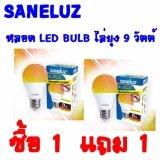 ส่วนลด สินค้า หลอดไฟไล่ยุง Saneluz Led 9W E27 Bulb
