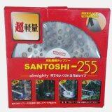 ขาย Santoshi ใบเลื่อยตัดหญ้า 10 นิ้ว 40ฟัน ซันโตชิ กล่องแดง 5 3มิล ราคาถูกที่สุด