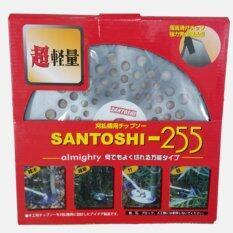 ซื้อ Santoshi ใบเลื่อยตัดหญ้า 10 นิ้ว 40ฟัน ซันโตชิ กล่องแดง 5 3มิล Santoshi เป็นต้นฉบับ