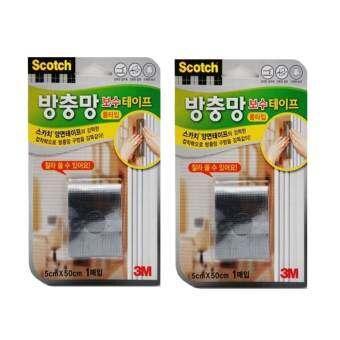 Scotch สก๊อตช์® เทปกาวซ่อมมุ้งลวดแบบม้วน ขนาด 5x50 ซม.*2 ชิ้น