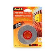 ซื้อ Scotch® 4941 เทปแรงยึดสูงสำหรับงานภายนอก 3 เมตร Vhb 4941 18Mm X 3M Heavy 3M Scotch