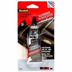 Scotch® Black Rubber Adh 6Pa กาวยางสีดำแรงยึดสูงพิเศษ 40 มิลลิลิตร แพ็ค 2 ชิ้น Thailand