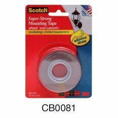 ซื้อ Scotch® Super Strong Mounting 21Mmx2M Tape 4011 เทปกาวสองหน้า แรงยึดติดสูง สำหรับงานภายนอกอาคาร แพ็ค 2 ชิ้น ถูก