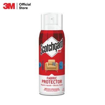 Scotchgard™ Fabric Protector 10 oz. สก๊อตช์การด์™ ผลิตภัณฑ์ปกป้องเนื้อผ้า