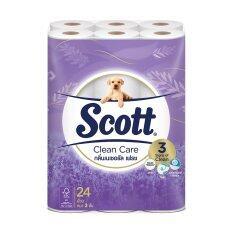 ขาย Scott® Clean Care กระดาษชำระ สก๊อตต์® คลีนแคร์ กลิ่นเนเชอรัล เฟรช ขนาด 24 ม้วน ถูก สมุทรปราการ