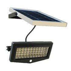 ราคา Seco Led Solar Flood Light โคมไฟโซล่าเซลล์ 44 Led High Power พร้อม Pir เซนเซอร์ 10W แสงขาว ใหม่ล่าสุด