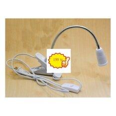 โปรโมชั่น Seednet โคมไฟหนีบ กรุงเทพมหานคร