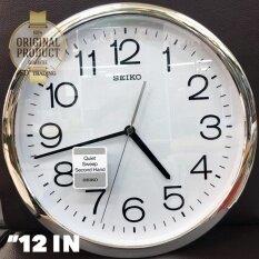 ราคา Seiko นาฬิกาแขวน 12 นิ้ว ขอบเงินหน้าขาว รุ่น Pda014S