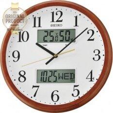 ซื้อ Seiko นาฬิกาแขวนขอบไม้แท้ 14 มีจอปฎิทิน Lcd Thermometer รุ่น Qxl012B ไทย