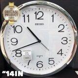 ราคา Seiko นาฬิกาแขวน 14 นิ้ว ขอบเงินหน้าขาว รุ่น Paa020S ราคาถูกที่สุด
