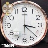 ขาย Seiko นาฬิกาแขวน 16 นิ้ว ขอบPinkgoldหน้าขาว รุ่น Pqa041F เป็นต้นฉบับ