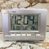 ซื้อ Seiko Digital นาฬิกาปลุก ดิจิตอล ตั้งโต๊ะ รุ่น Qhl070S Silver Seiko เป็นต้นฉบับ