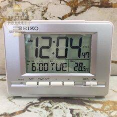 ขาย Seiko Digital นาฬิกาปลุก ดิจิตอล ตั้งโต๊ะ รุ่น Qhl070S Silver Seiko ออนไลน์