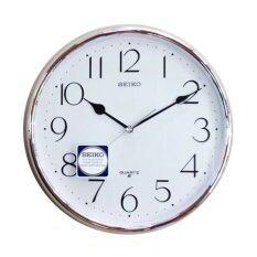 โปรโมชั่น Seiko นาฬิกาแขวน รุ่น Paa001St ขอบเงิน