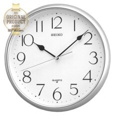Seiko นาฬิกาแขวนผนัง ขอบสีเงินโครเมี่ยม หน้าขาว รุ่น Paa001S ใน ไทย