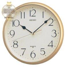 ทบทวน Seiko นาฬิกาแขวนผนัง ขอบสีทองโครเมี่ยม หน้าครีม รุ่น Qxa001G