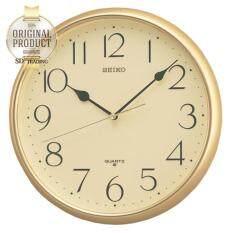 ราคา Seiko นาฬิกาแขวนผนัง ขอบสีทองโครเมี่ยม หน้าทอง รุ่น Qxa001Y ออนไลน์