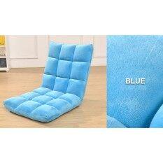 Selected เก้าอี้ญี่ปุ่น เก้าอี้นั่งพื้น เบาะรองนั่ง ปรับเอนได้ 6 ระดับ สีฟ้า.