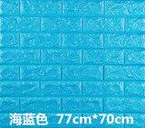 ขาย สติ๊กเกอร์ตกแต่งกำแพง สามมิติ กันน้ำ กันกระแทก ติดตั้งได้เอง ออนไลน์ ฮ่องกง