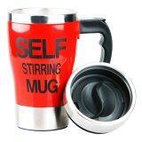 ขาย Self Stirring Mug แก้วชงกาแฟอัตโนมัติ แบบสแตนเลส Red ออนไลน์
