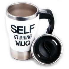 ส่วนลด Self Stirring Mug แก้วชงกาแฟอัตโนมัติ แบบสแตนเลส White กรุงเทพมหานคร