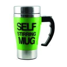 โปรโมชั่น แก้วชงกาแฟอัตโนมัติself Stirring Mug350Ml